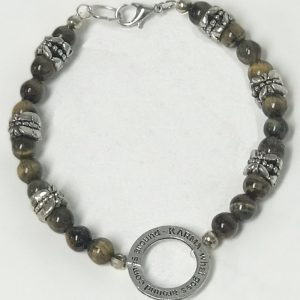 Made in Nevada Tiger's Eye, Silver Floral Beads & Karma Charm Bracelet & Earrings